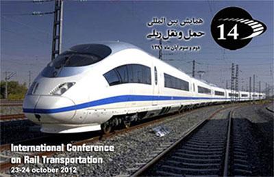 14th International Conference on Rail Transportation