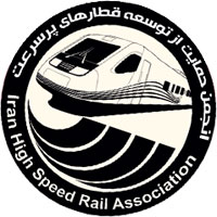 Iran High Speed Rail Association