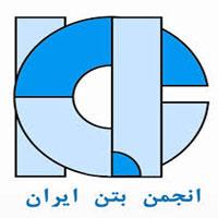 Iranian Concrete Institute