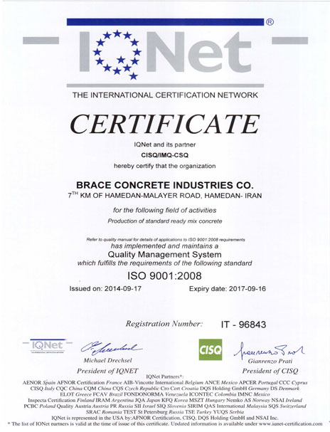 ISO 9001:2008(IQNet)